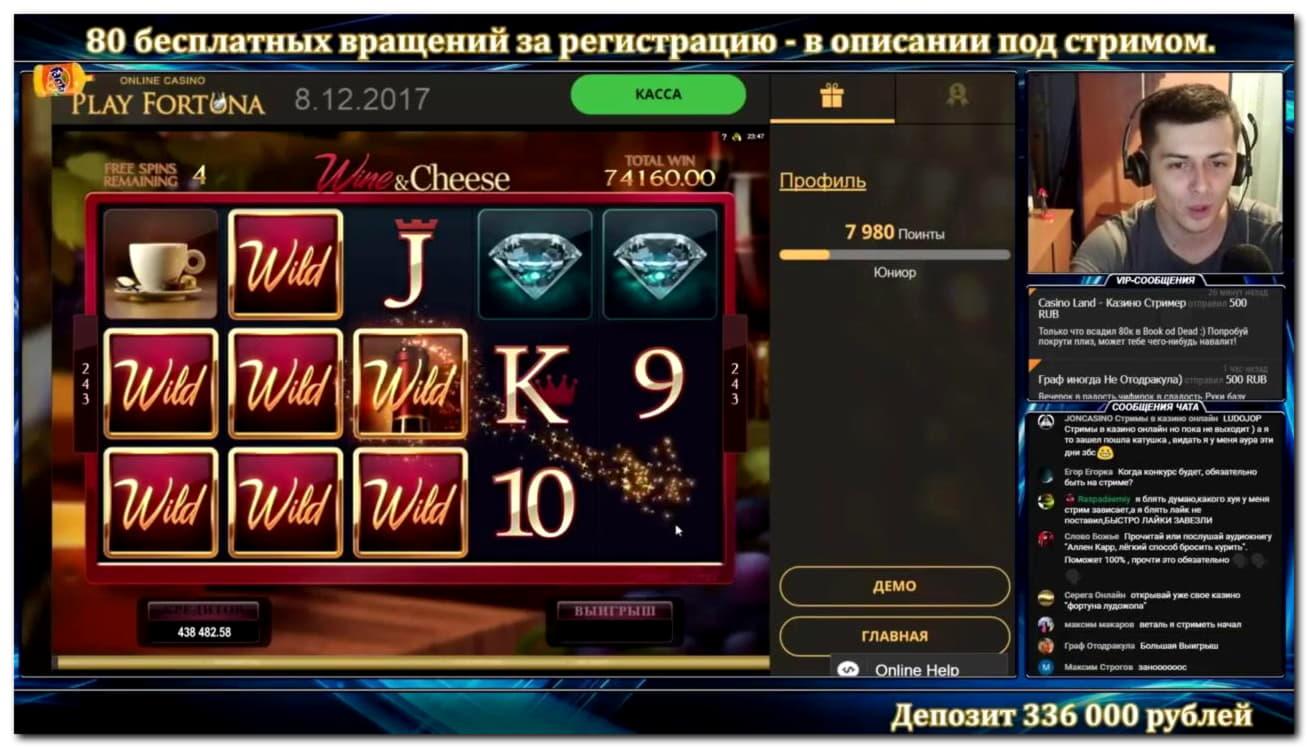 Darmowe spiny 155 bez depozytu w Video Slots Casino