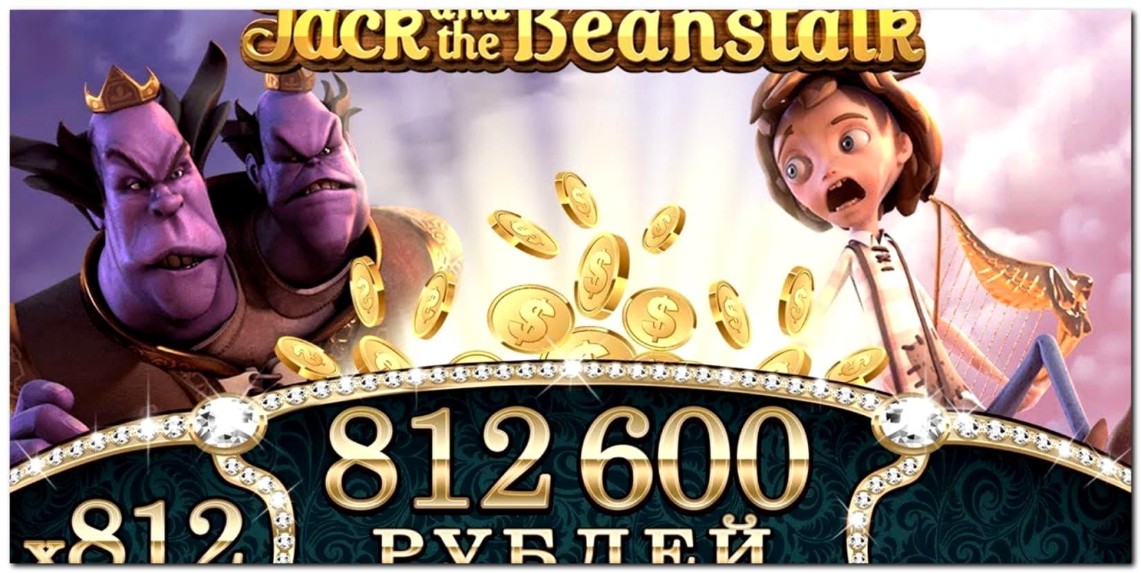 280% No Rules Bonus! at Spartan Slots Casino