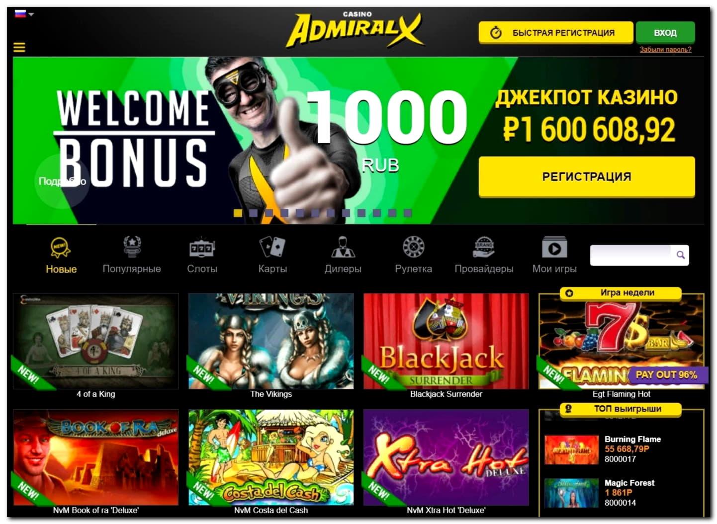 300% Match bonus at Video Slots Casino